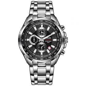 Smael 9063 Pánské analogové hodinky Stříbrné
